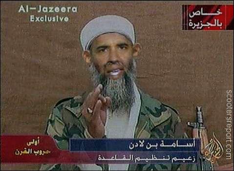 Hussein Osama