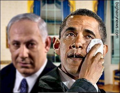 Bibi and Obama