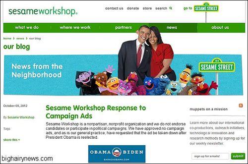 SS web page