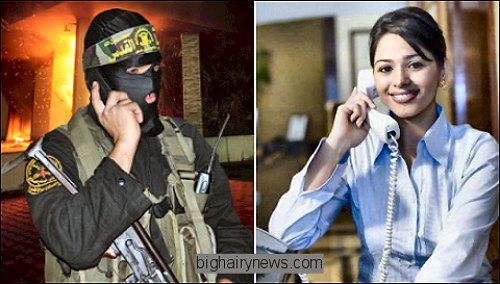 Terrorist calling White House