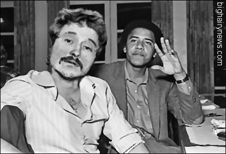 Bill Ayers and friend