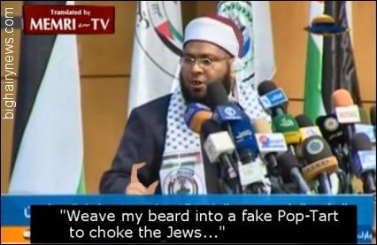 Egyptian Lawmaker