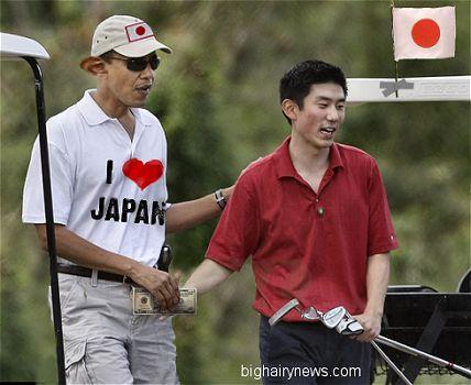 Obama aids Japan