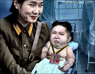 Kim Jong Un Baby