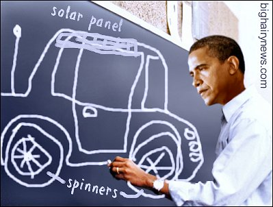 Obamas dream car