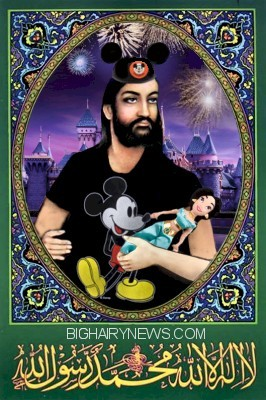 Muhammad at Disneyland