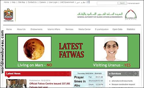 GAIAE webpage