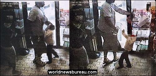 Michael Brown robbery photos