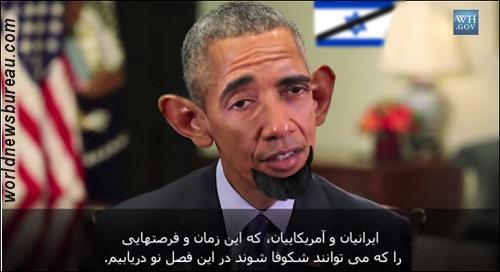 Obama addressing Iranians