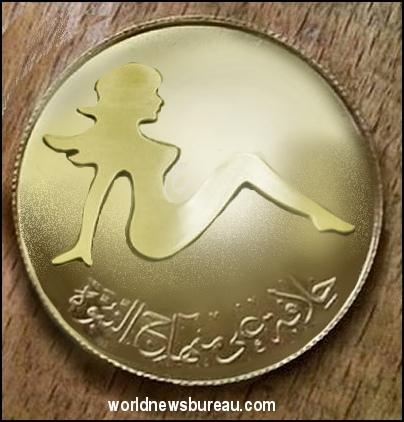Islamic State Coin