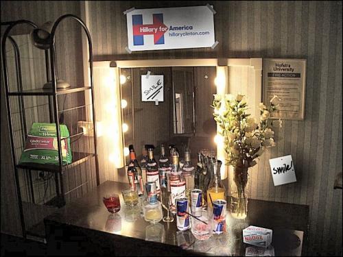 Hillary dressing room