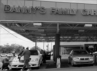 Dannys car wash