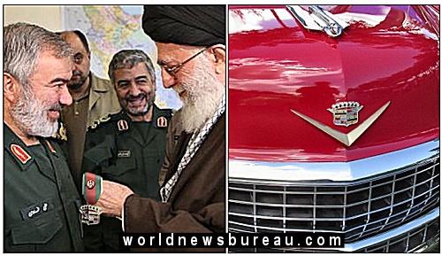 Iran medal ceremony