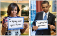 Obama takes offensive against terror