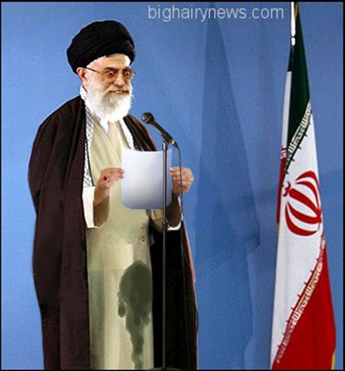 Khamenei announcing strike against US